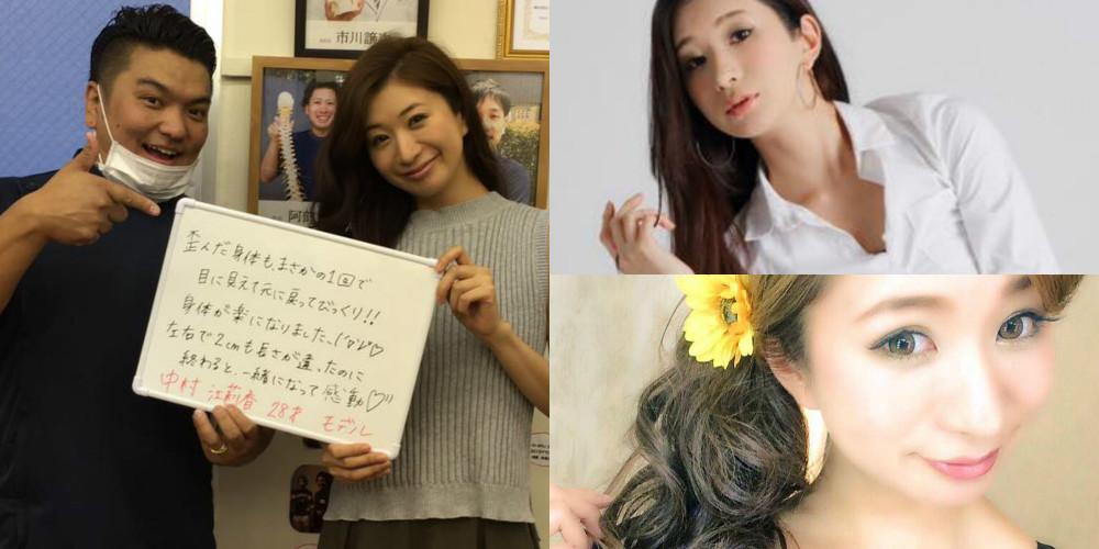 中村江莉香さん